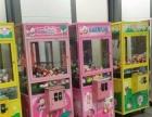 XBOX体感篮球机娃娃机拳击机飞镖机斗牛机出租租赁