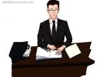 代理民事、商事案件,刑事案件的辩护与代理。