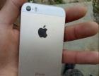 iPhone5S土豪金16G