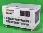 静音式15KW汽油发电机型号参数