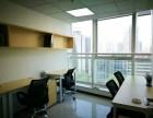 广州市番禺小型办公室写字楼注册地址出租,可注册公 司