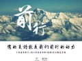 欢迎进入-南昌威力空调(各中心)售后服务官方网站电话