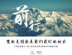 欢迎进入-九江容声冰箱(各中心)售后服务官方网站电话