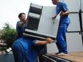 成都新津发发搬家公司,家具拆装,专业空调移机