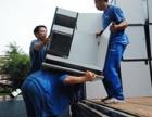 成都彭州喜发搬家公司,专业空调移机