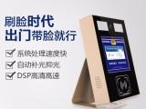 深圳海日萨小区门禁系统淘宝店铺信誉保证