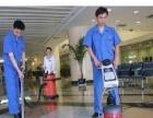 承接酒店保洁清洗家庭保洁 地毯清洗 开荒保洁