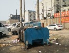 北京清理居民生活垃圾,专业密闭垃圾车安全环保