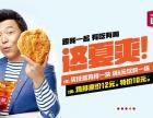 重庆正新鸡排好不好投资万元即可开家炸鸡店加盟