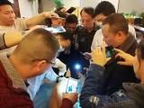 4月17日在青岛举办道家脏腑点穴推拿内科和妇科研修班