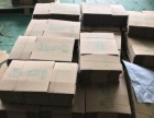 专业制作各种卡纸包装盒,瓦楞包装盒;瓦楞纸箱