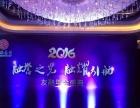 台州活动策划,庆典活动,会务管理,演出策划艺人经纪