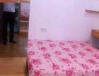 珠江新城1房1厅1卫装修好