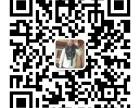 中国沉香收藏家张先生收藏重5250公克老沉香