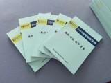 广州里有MBA培训学校