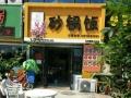 (同城快铺)经区凯悦国际广场盈利中快餐店转让