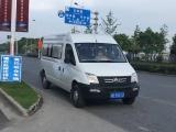 上海快狗打车叫车服务35元起步价货运出租车叫车搬家