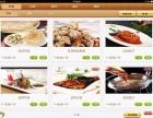 厦门餐饮软件厦门 易赢胜-美食专家软件