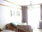 南边海路半岛龙湾 2室2厅98平米 精装修 年付押一