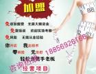 扬州健康养生项目专业培训机构