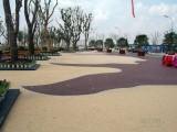 彩色透水地坪混凝土路面结料地坪厂家直销 全国承揽