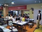 淄博金铖教育免费师资培训火速报名中