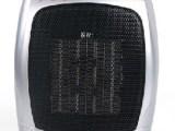 华生企业NP150-3T取暖器暖风机 家用办公室 PTC陶瓷电暖气节能
