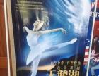 急需芭蕾舞天鹅湖6.7-6.8演出门票