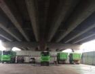 西工周边 华山路桥与汉宫路交叉口 仓库 2000平米