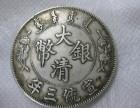 钱币艺术品古玩古董出手快速私下交易