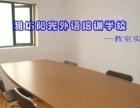 潍坊暑假德语学习培训班