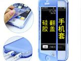 手机壳iphone5 5s苹果5手机皮套 左右翻盖tpu保护壳