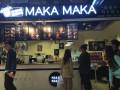 桂林冰淇淋加盟创业 玛卡玛卡滋蛋仔冰淇淋是首选