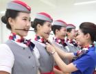 城市轨道空中乘务专业介绍及就业