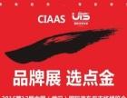 2016武汉UTS汽车改装车展时间、门票及展馆信息