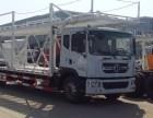 广东4S店专用轿拖车,新款拖车较新图片