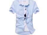 夏季 百搭休闲韩版修身 美邦剪标 纯色衬衫潮 男衬衣 男式衬衫