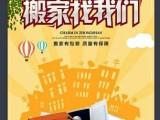 南京正规搬家 居民搬家 公司搬家 钢琴搬运