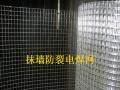 供应建筑网片 钢筋网片 球场护栏 勾花网 养殖铁丝网