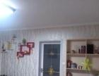 【筑世家园】福山奥林峰情3室2厅85平米精装修面议