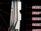 青岛断桥铝门窗专业制作安装铝合金门窗阳光房封阳台