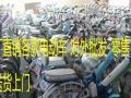 48V锂电自行车 代驾王 快递送餐车等工厂直销价可批发可零售