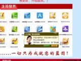 2018版广联达软件加密锁狗预算软件2018