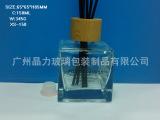 供应批发高档厚底正方形香薰瓶配各种盖子,优质香水玻璃瓶150ml