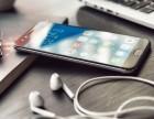 福州vivox9手机分期付款不给首付怎么办理