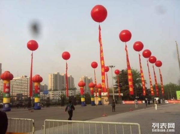 北京升空气球租赁