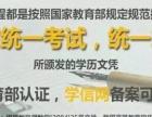 广西师范大学函授高升专(商务管理、生物科学)