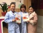 祝贺吴姐签约芊妍瘦减肥加盟项目