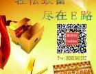 黄河E路商城APP下载注册实用邀请码ha8dw