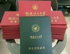 2018广西成人高考报名倒计时一个月